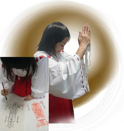 茉莉花先生 祈祷