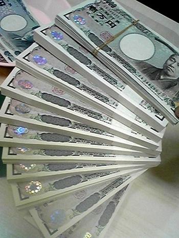 現金一千万円