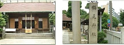 清祓(きよはらい)鶴見神社