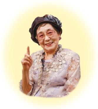 秋山勉唯絵(あきやまつたえ)先生
